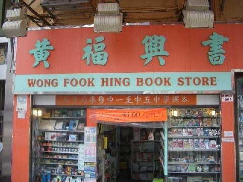 52 If you cant find book you want, you are probably shopping at the wrong place